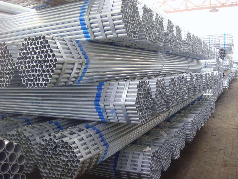 哈爾濱不銹鋼管經銷商|哈爾濱鍍鋅管-哈爾濱京華鑫金屬