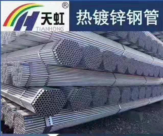 哈爾濱不銹鋼管|哈爾濱鋼材|哈爾濱鍍鋅管-京華鑫金屬