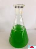 三氯化铁六水-兰之光环保科技实惠的氯化铁批发