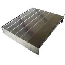 宁波钢板防护罩厂家-哪里能买到实惠的钢板防护罩