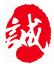 许昌市魏都区浩涵厨房好运来腾讯分分彩软件下载销售店