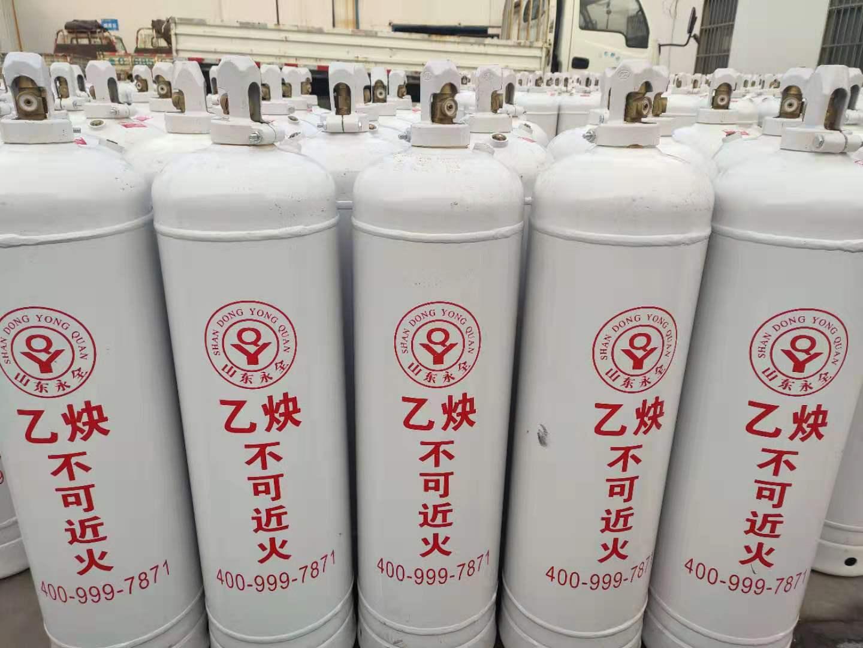物超所值的乙炔瓶供销,河南乙炔瓶厂家