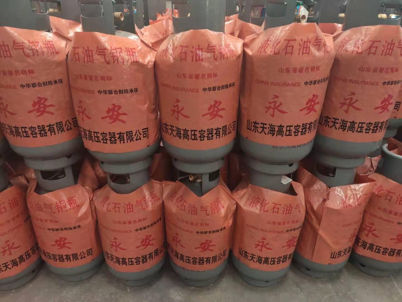 40公斤液化氣瓶,價位合理的液化氣瓶供應信息