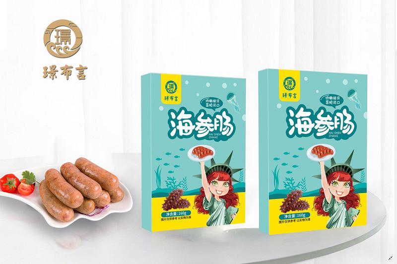 郑州食品包装盒定制