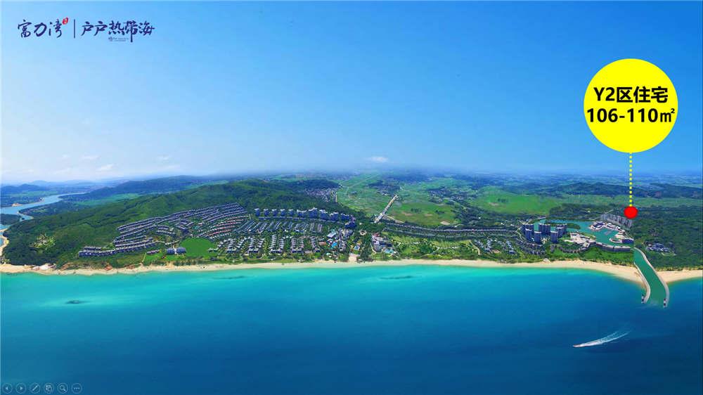 海南富力湾物业费-海南地区具有口碑的房产中介服务