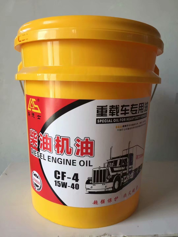 【好貨來了!】工程機械專用柴油機油
