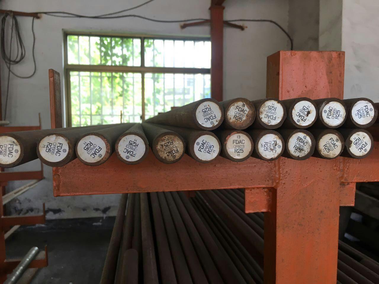 YK30模具钢板厂家直销-供应东莞优良的YK30模具钢