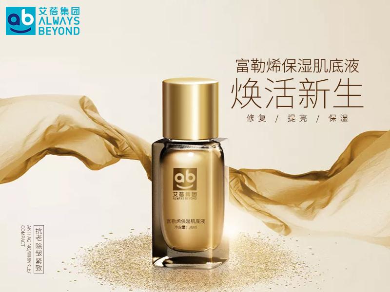 廣州艾蓓提供合格的富勒烯產品-臺灣富勒烯