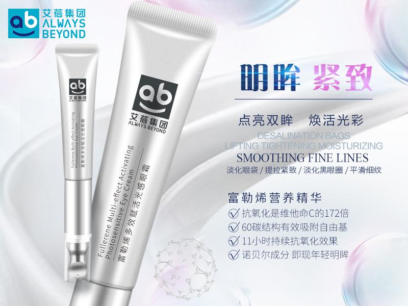 实惠的富勒烯产品推荐-中国富勒烯
