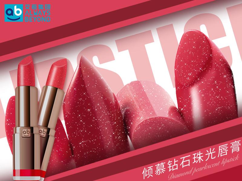 廣州供應銷量好的傾慕鎏金漆光唇膏   -四川口紅oem