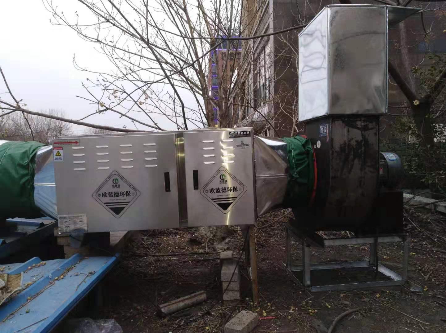 鄢陵油烟净化器代理-专业可靠的许昌油烟净化器,诚信通风设备倾力推荐