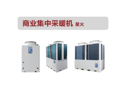 空气源热泵品牌|蔷薇英联高性价宁夏空气源热泵出售