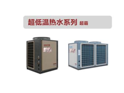 银川空气源热泵|厂家直销宁夏空气源热泵