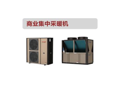 银川空气源热泵品牌-想买好用的宁夏空气源热泵,就来蔷薇英联