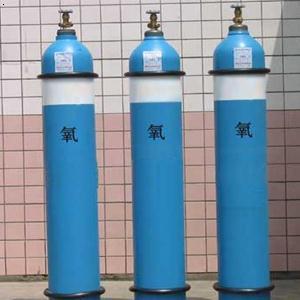 永寧氧氣|寧夏哪里買實用的銀川工業氧氣