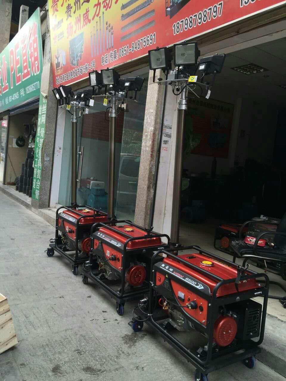 安顺移动照明设备-大量供应高性价黔榕星移动汽油发电机带探照大灯