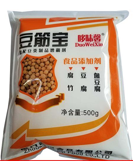 周口物超所值的复配增豆类制品增调剂推荐,青海内销豆腐添加剂