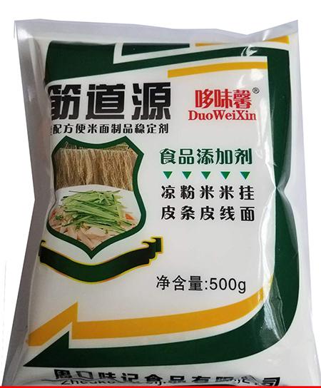 周口质量好的复配生湿面制品面粉处理剂厂家直销 天津增筋剂价格