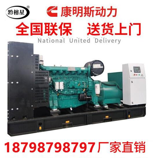 中国柴油发电机_贵阳哪里有供应耐用的黔榕星移动汽油发电机带探照大灯