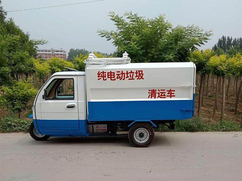电动垃圾车厂家供应-信誉好的电动垃圾车供应商当属郓城兴顺环卫