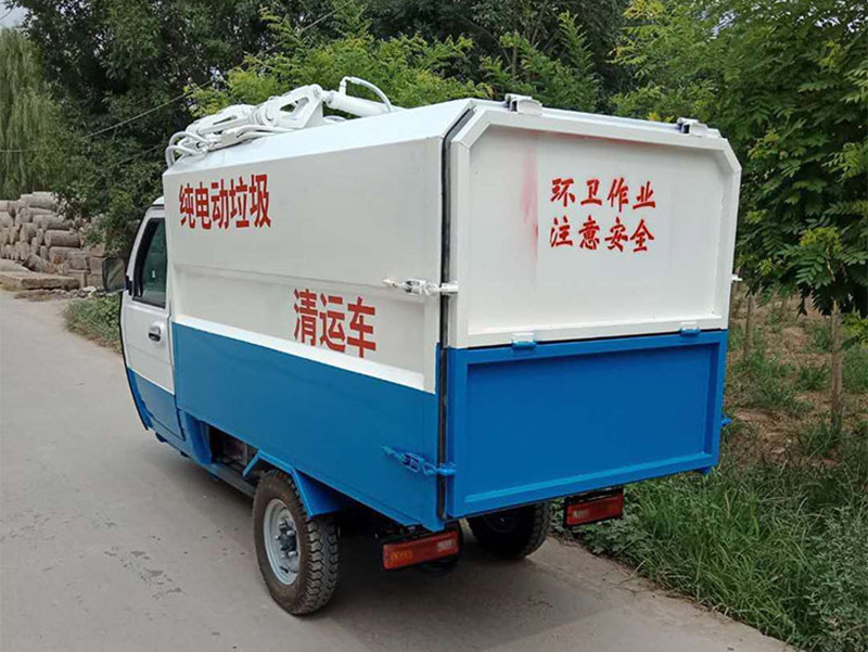 电动垃圾车厂家直销-郓城兴顺环卫提供质量硬的电动垃圾车