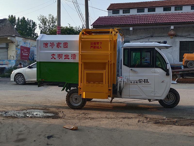 江苏电动垃圾车-想买优惠的电动垃圾车,就来郓城兴顺环卫