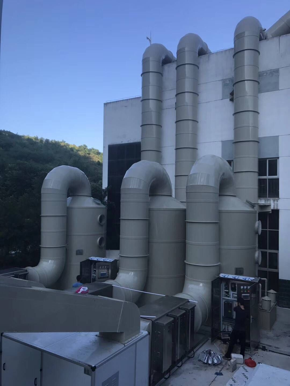 大亚湾高品质废气净化塔-质量好的废气净化塔供应信息
