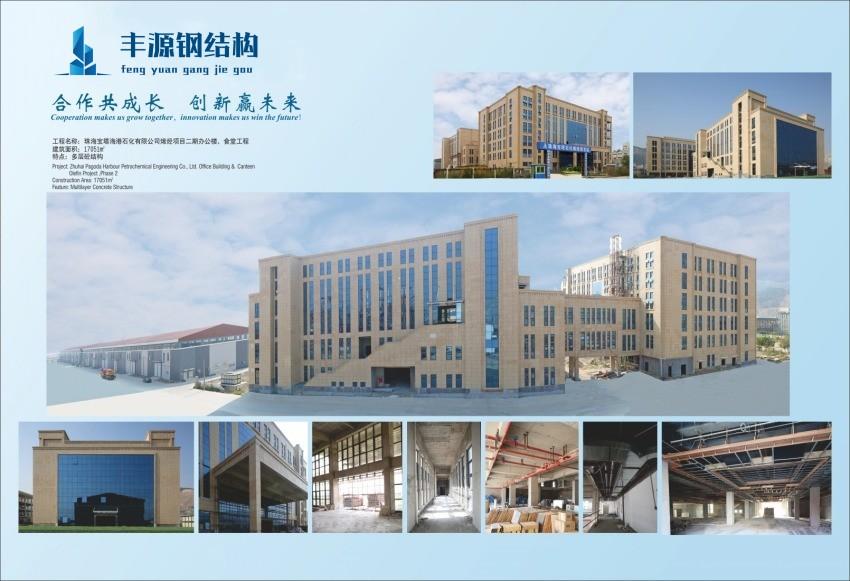 肇慶鋼結構設計-供應廣東鋼結構