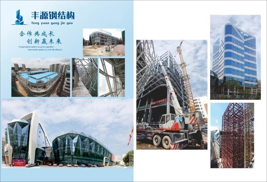 钢结构施工可信赖-哪里有提供钢结构