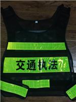 上海3M反光材料公司_廈門性價比高的反光材料哪里買