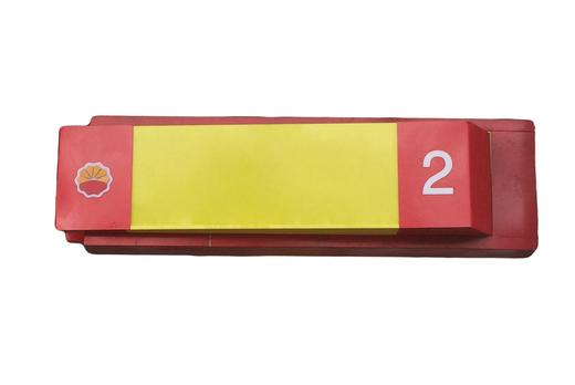 宁夏加油站油配件-销量好的加油站配件在哪能买到