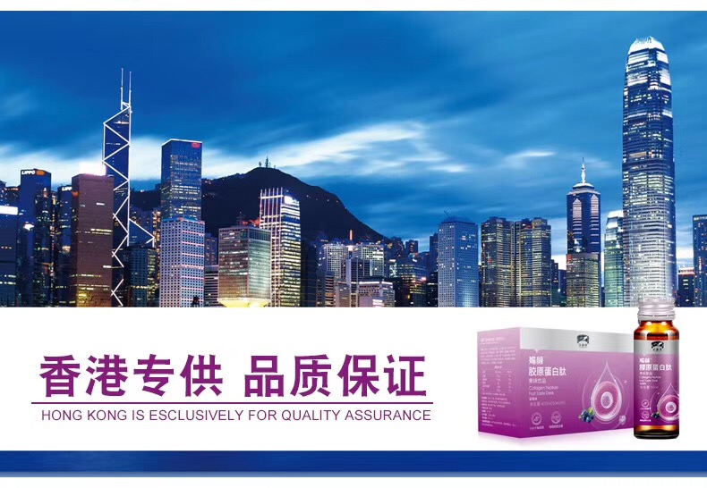 中国迷人的美人鱼低价批发_哪儿有批发迷人的美人鱼胶原蛋白肽