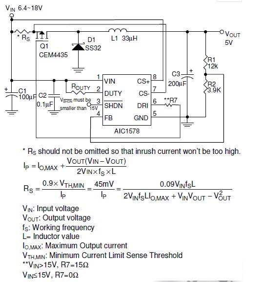 AIC1578电源ic设计用于驱动外部P沟道MOSFET