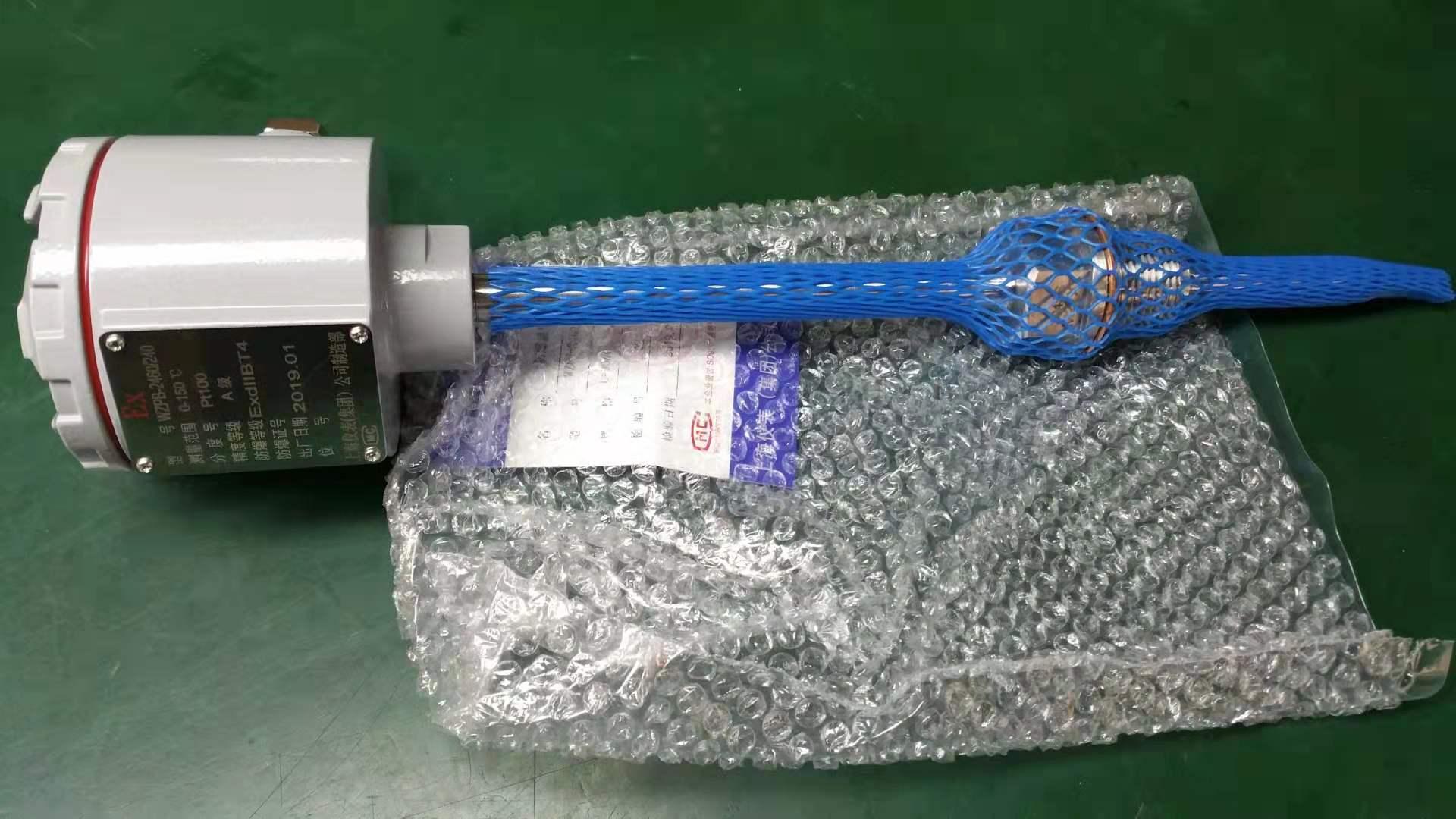 佛山溫度變送器_上海儀表集團_廠家供應超性價比CE認證