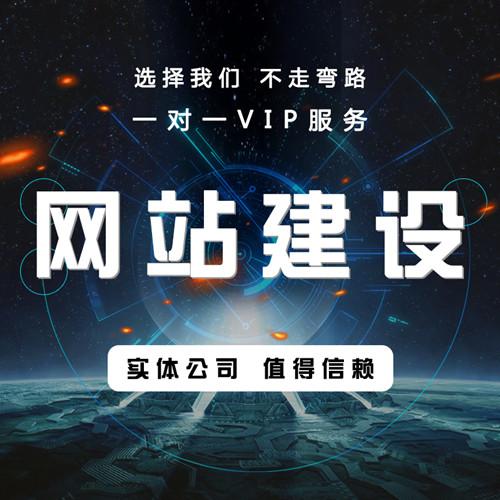 徐州网站制作