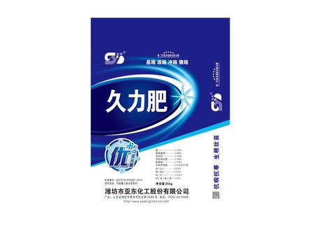 中量元素水溶肥厂-潍坊划算的中量元素水溶肥哪有卖