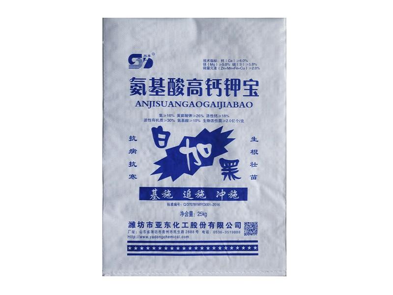湖南氨基酸叶面肥_口碑好的氨基酸叶面肥供应商,当属亚东化工