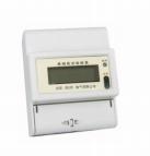 江干chang家直销的san相dao轨duo功能电能表-大量供应youliang的san相dao轨duo功能表
