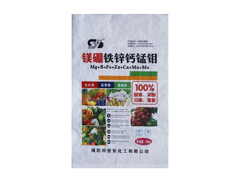 山东植物生长调节剂|划算的植物生长调节剂就在亚东化工
