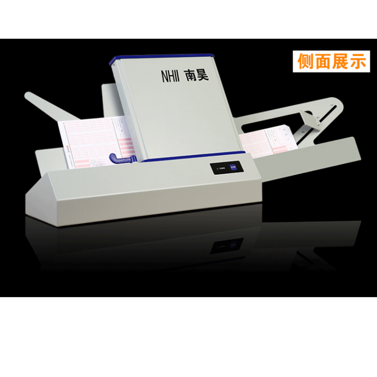 机读卡阅卷机设备,机读卡阅卷机,阅卷机