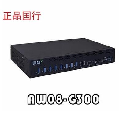 ¥美国DIGI Anywhere USB8 PLUS 集线器