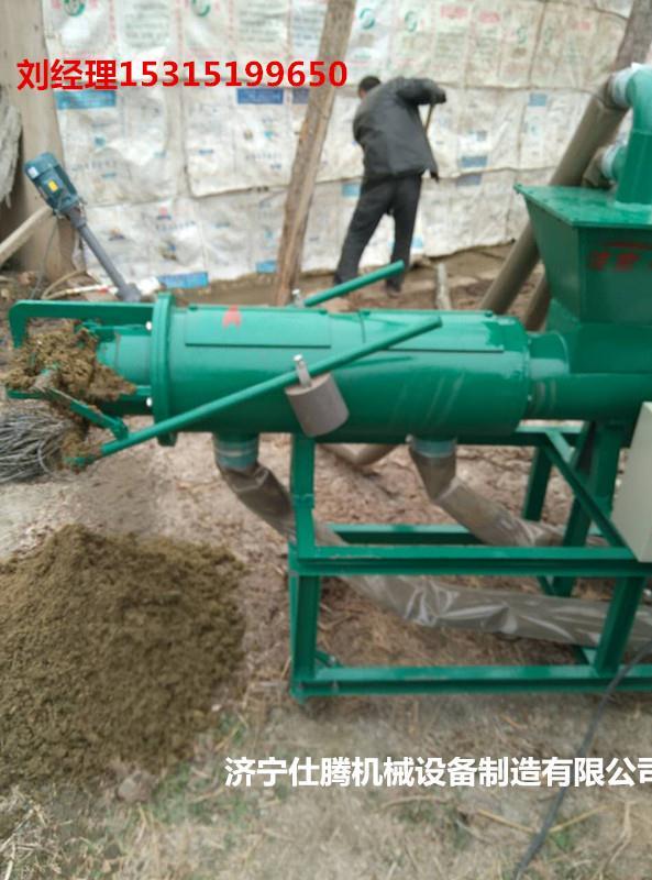 螺旋糞便擠壓機 固液分離脫水機 牛糞干濕分離a脫水處理機