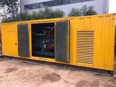 发电机维修价格|高性价发电机要到哪买