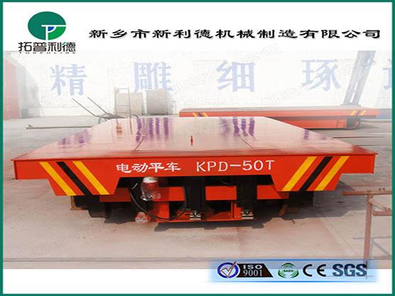 轨道平车厂家定制36V三相低压轨道电动平车价格优惠
