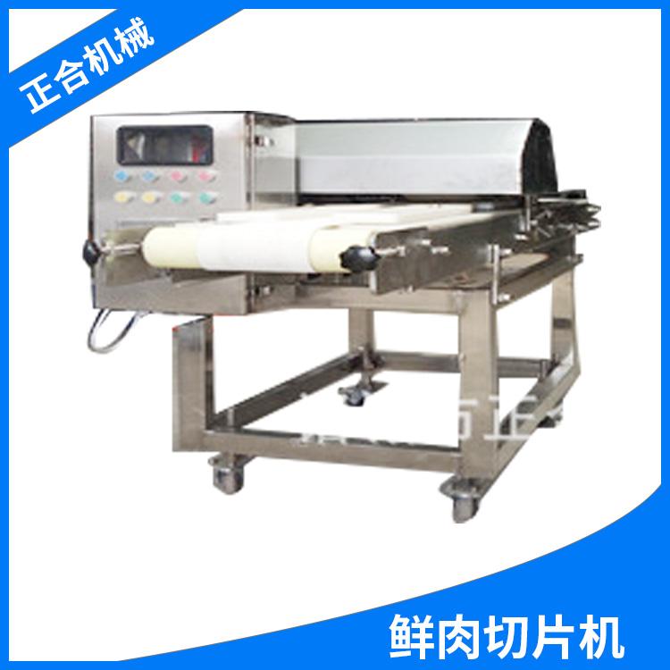 【ok】食品廠專用鮮肉凍肉切片機設備批發