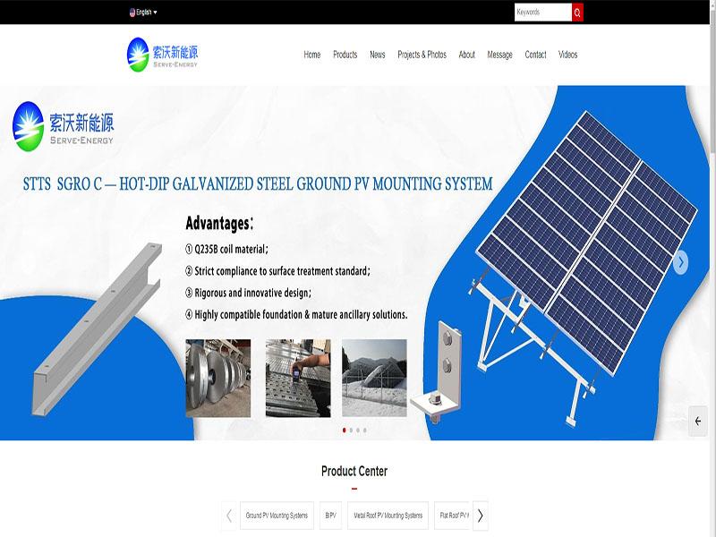谷歌优化方案-河南专业可靠的网贸通推荐