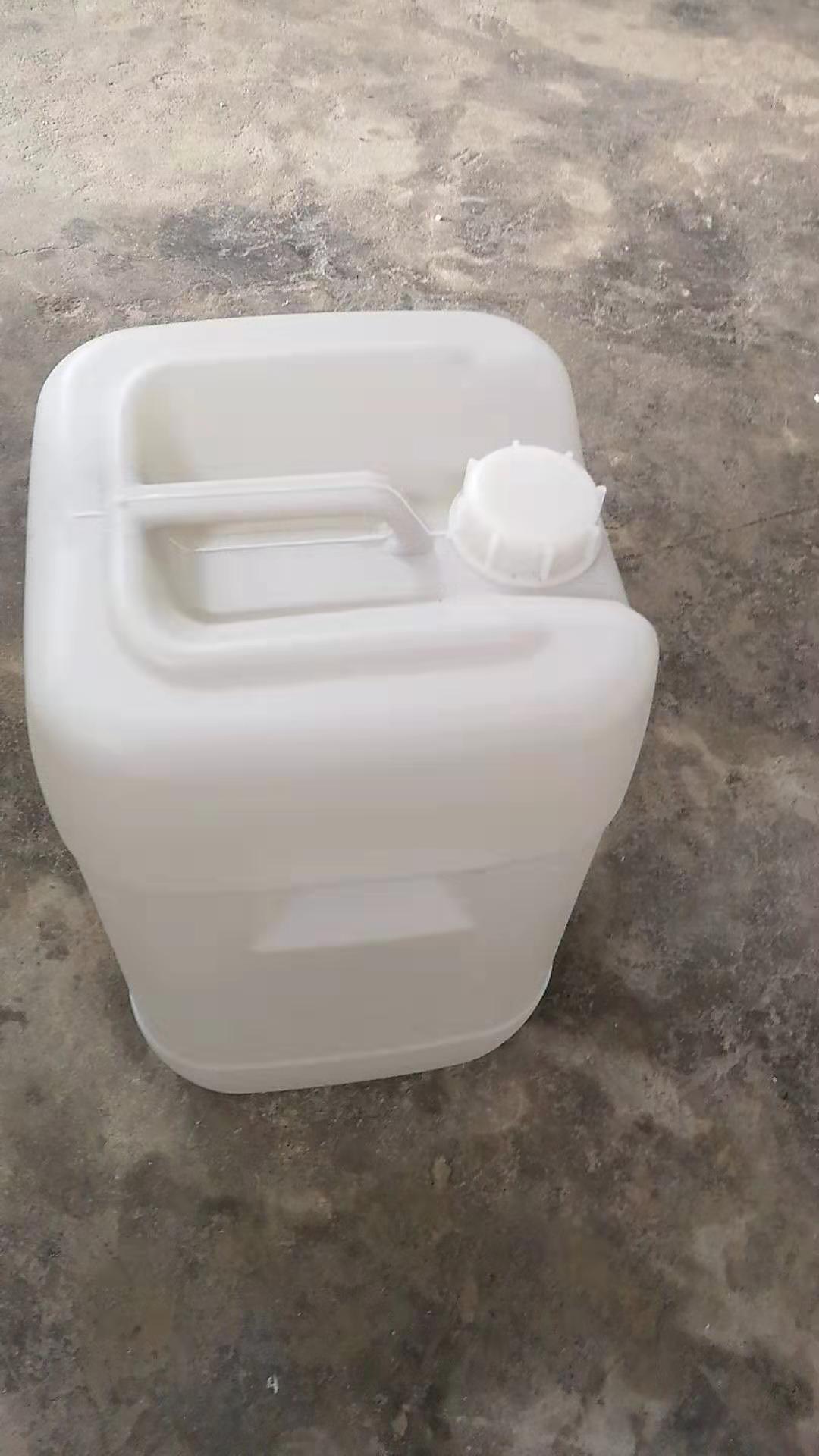 宁夏25升化工桶