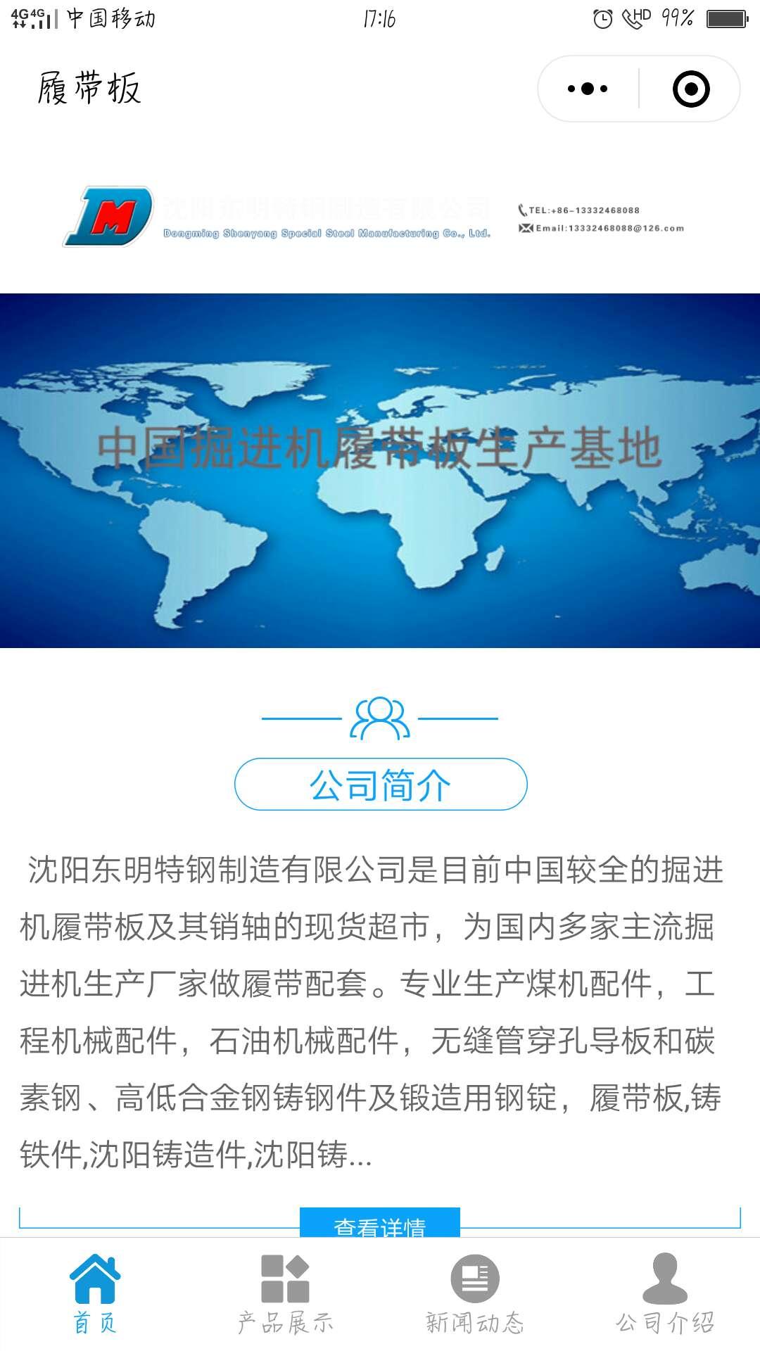 微信公众号推广找哪家_洛阳微信运营公司哪家好