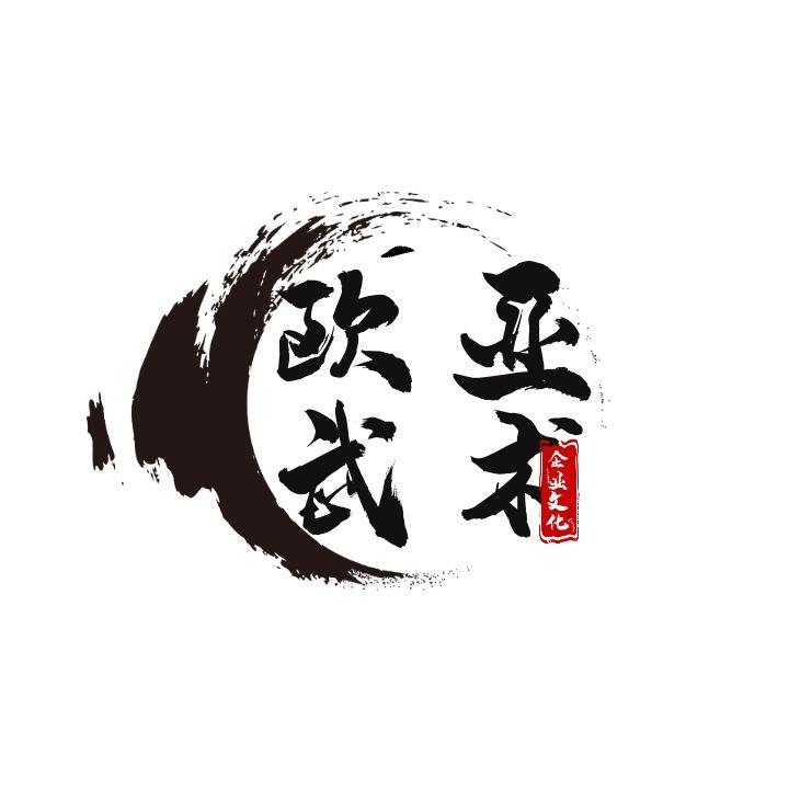 河南武术学校,武术学校,武术学校学费
