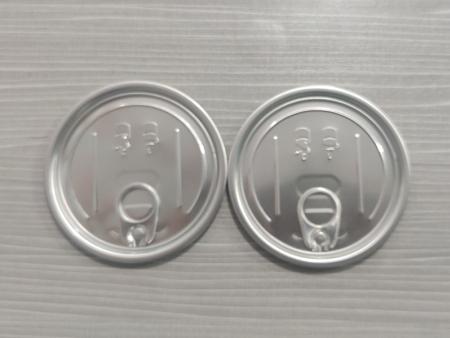 广东75型易拉盖-潍坊市物超所值de75#易拉盖供应